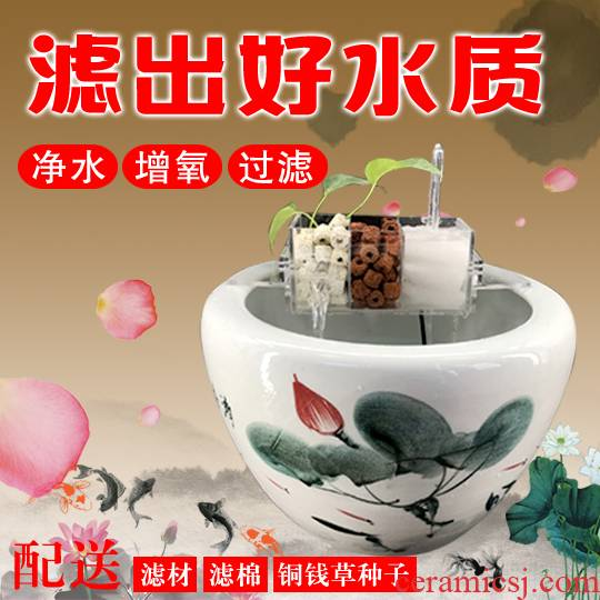 Ceramic filter box DIY circular cylinder built - in yakeli triad waterfall on the water purification tank