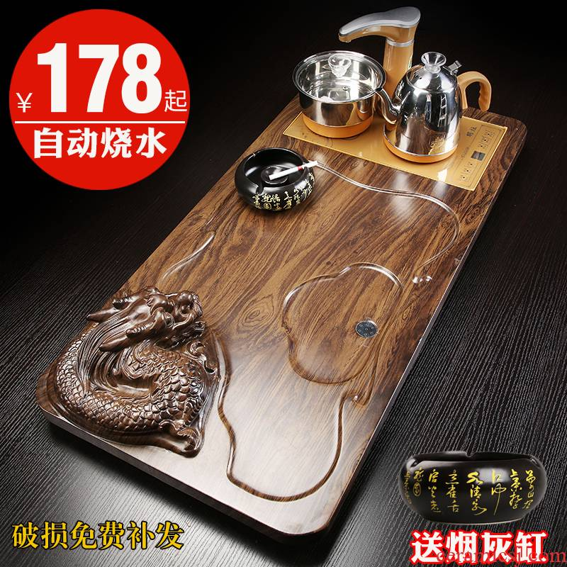 Hui shi household solid wood tea tray package ceramic kung fu tea tea tea table contracted with integrated automatic mixture