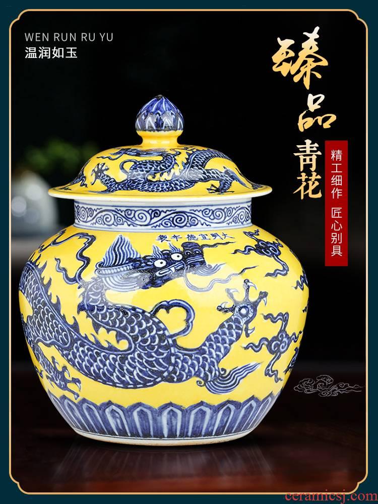 Jingdezhen ceramics storage tank antique yellow lumbricus grain tea pot large household decorative furnishing articles piggy bank