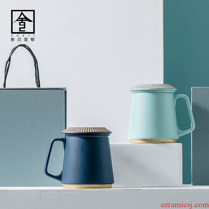 "Separation of CPU keller cup tea cups of tea custom filter glass ceramic ""bringing home office"