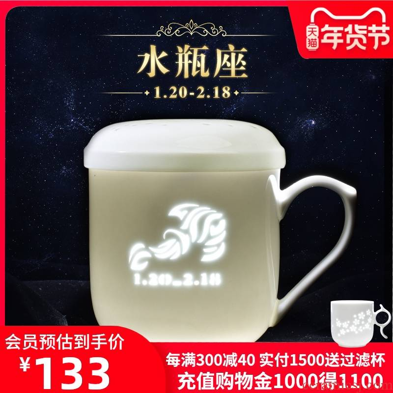 Town jingdezhen ceramic masters cup single cup cup large - capacity glass filter cup tea cup constellation Aquarius