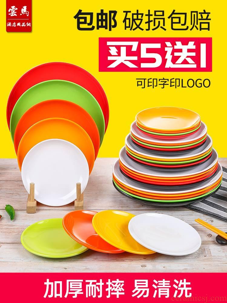 View the best ltd. melamine disk circular plastic buffet imitation porcelain plate hot pot restaurant dishes shallow dish