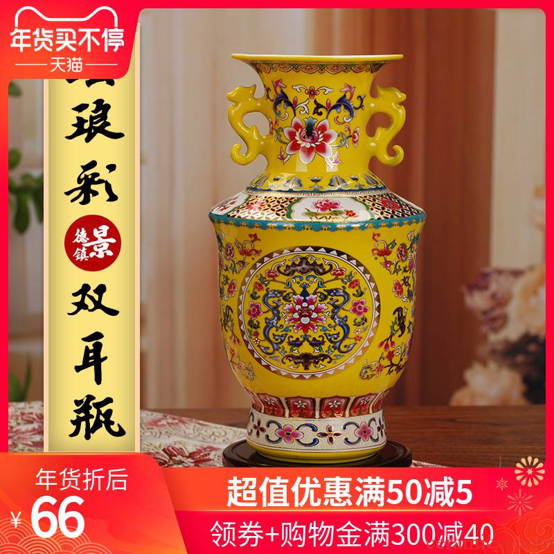 228 double ears enamel see colour classical jingdezhen ceramics vase household adornment handicraft furnishing articles in the living room