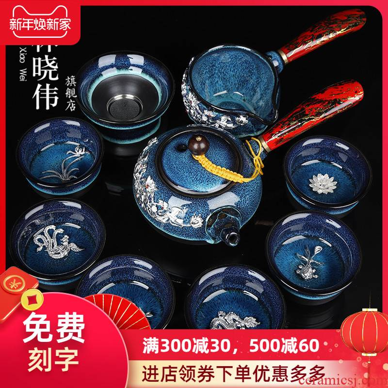 Jingdezhen kung fu tea set built red glaze, a complete set of ceramic household high - grade porcelain inlay silver Chinese telecom