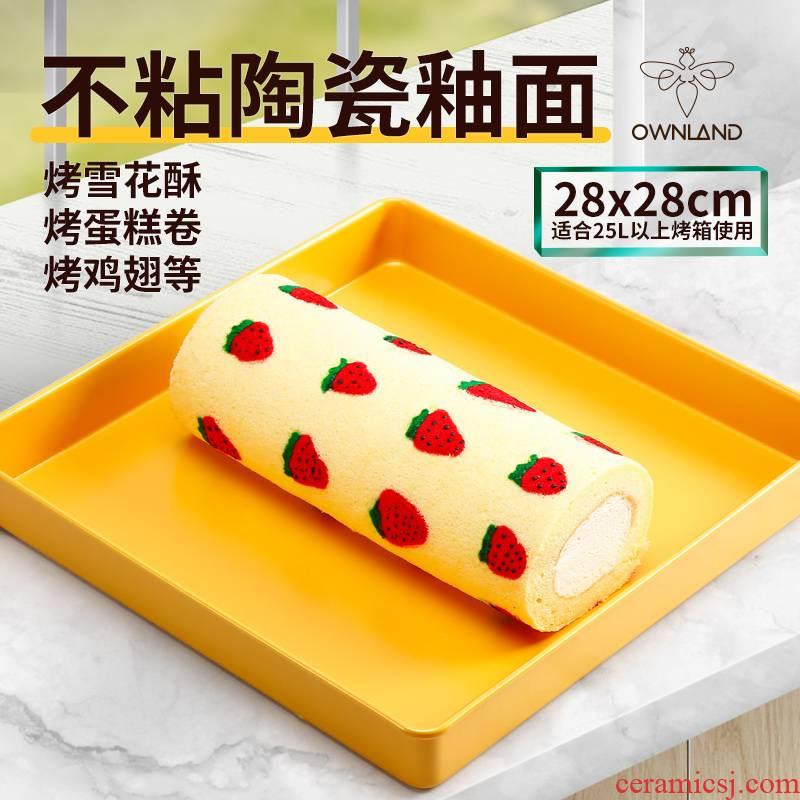 Ceramic non - stick baking tray square cake biscuit nougat bread cookies multi - purpose mold baking tools