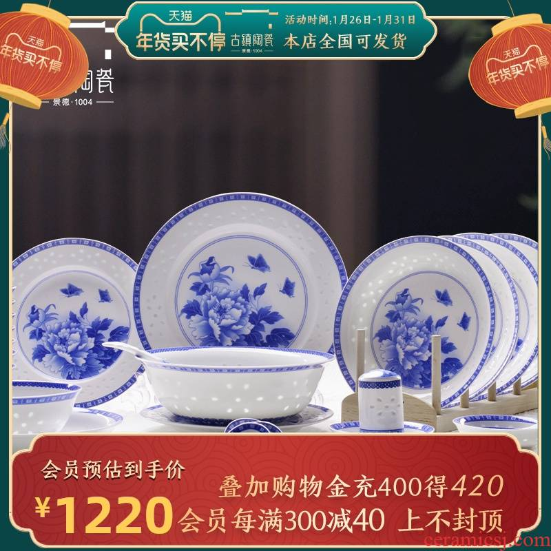 Jingdezhen porcelain tableware dishes suit household of Chinese style and contracted Jingdezhen ceramic plate combination of blue and white porcelain bowls with a gift