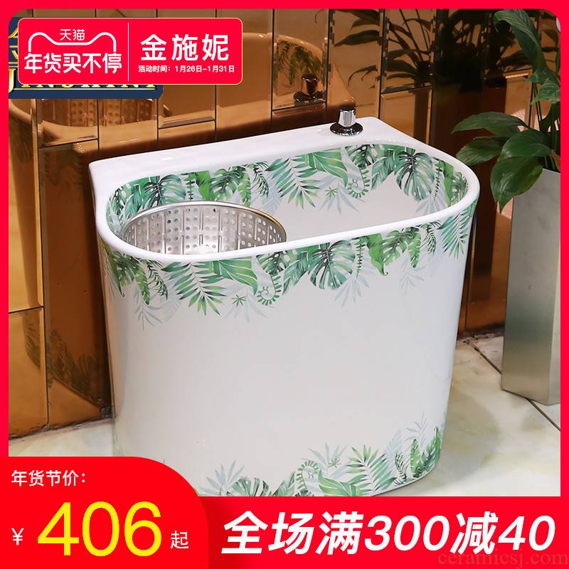 Gold cellnique green plant double drive home floor mop pool balcony ceramic mop pool rotary toilet bucket trough
