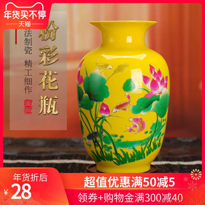 281 China jingdezhen ceramics the see colour red vase lotus wedding gifts sitting room home handicraft furnishing articles
