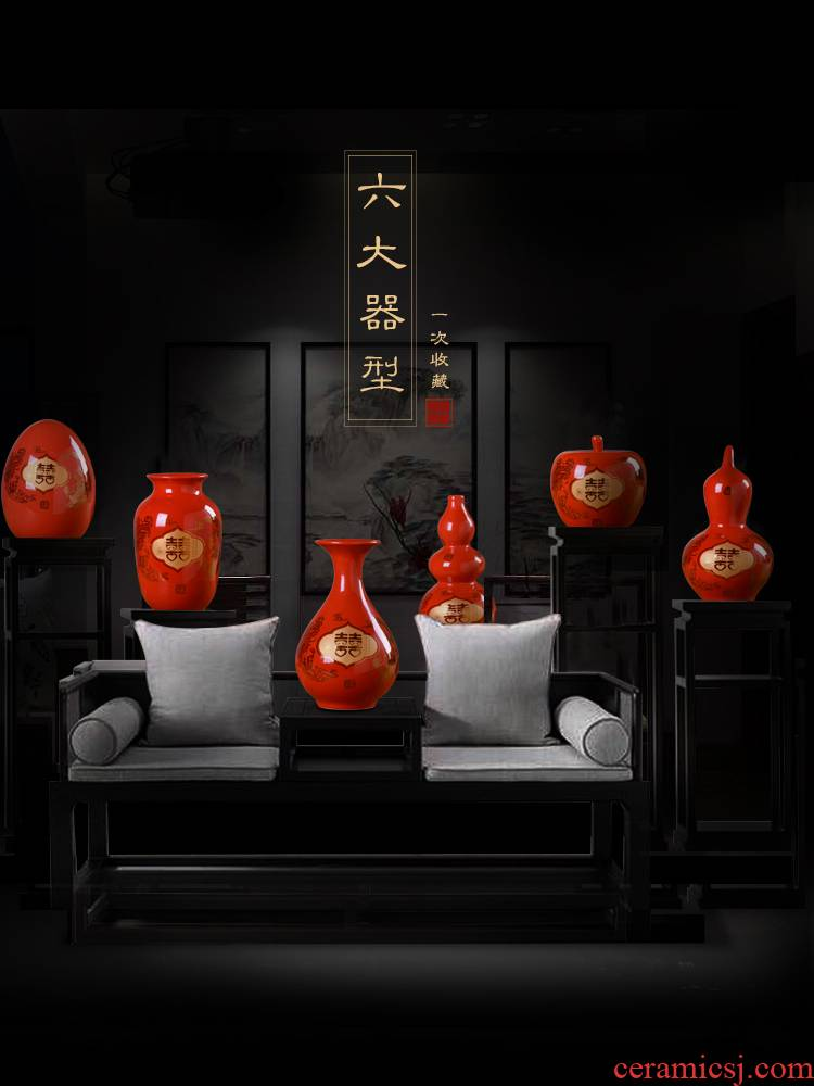 Red happy character of jingdezhen ceramics, vases, flower arranging wedding gifts home wine cabinet TV ark, sitting room adornment is placed
