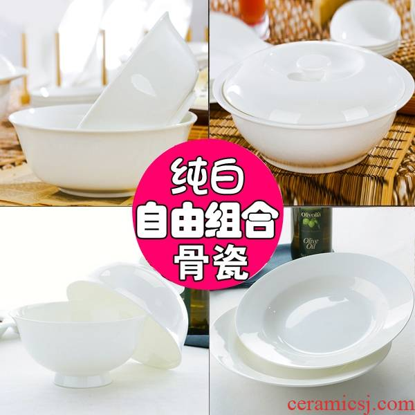 Qiao mu ipads porcelain tableware suit under the pure white glaze color rainbow such as bowl bowl DIY and tie - in combination dishes suit household can be