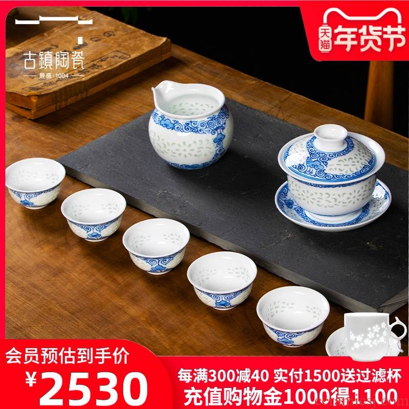Ancient town of blue and white and exquisite ceramic tea set suit visitor office gifts, high - grade hand - made tea set of jingdezhen tea service