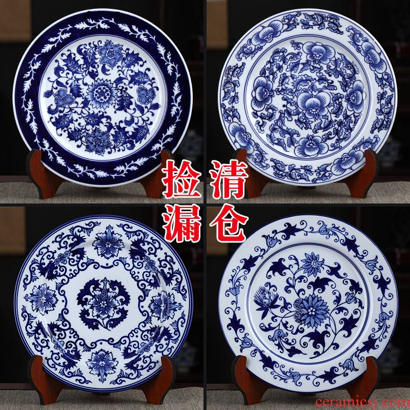 Jingdezhen ceramics Chinese blue - and - white decoration plate furnishing articles sitting room porch ark, hang dish of Chinese style household crafts