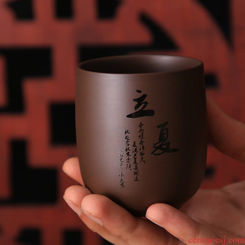 Twenty - four solar terms of summer purple sand cup single sample tea cup large kung fu master cup cup tea cup cup