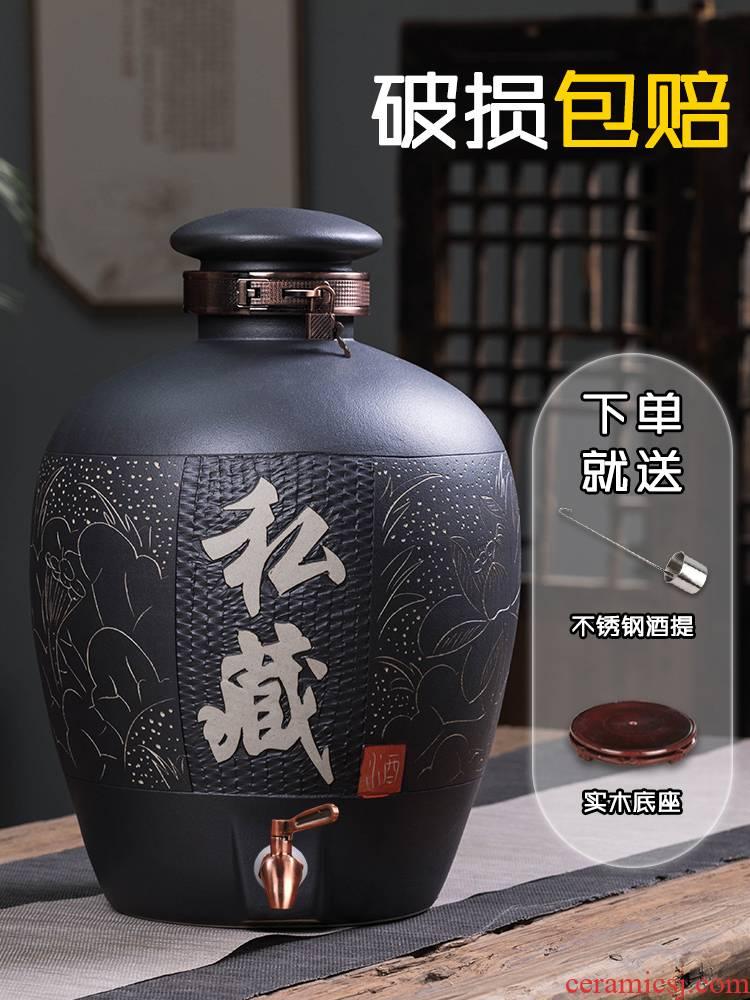 Jingdezhen ceramic jar 10/20/50 jins home mercifully wine bottle seal it bibcock special jars