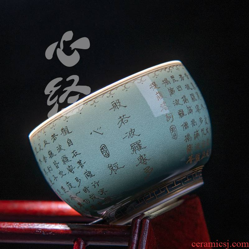Kung fu masters cup celadon teacup single CPU jingdezhen ceramic see handwritten ji blue heart sutra tea tea cup
