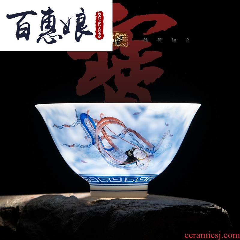 (niang jingdezhen manual kung fu tea set ceramic teacups hand - made porcelain enamel see colour sample tea cup dunhuang flying