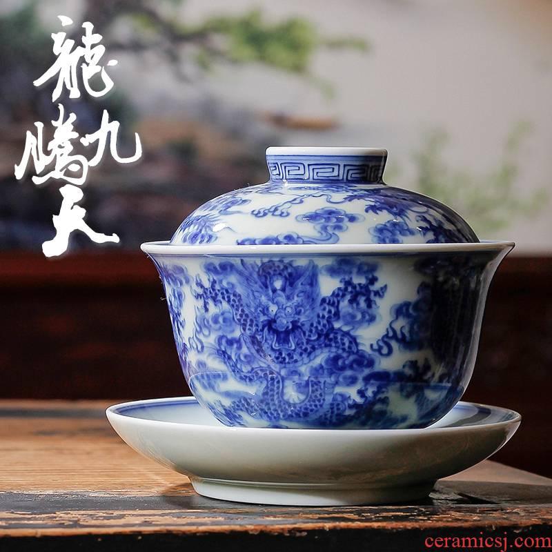 Maintain three to make tea tea tureen ceramics pure manual bowl of blue and white porcelain dragon tea masters cup