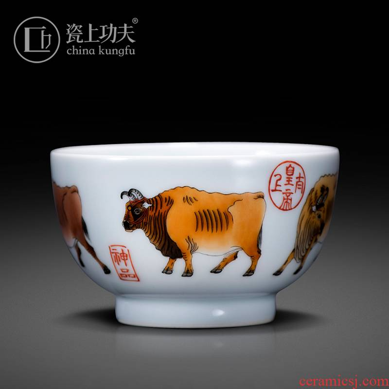 Jingdezhen pure hand - made color ink five NiuTu master cup single cup sample tea cup kung fu tea cup bowl by hand