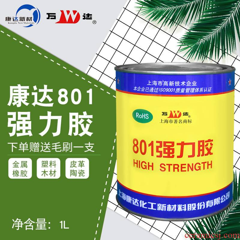 Shanghai kangda wd - 801 glue adhesive water cement strength adhesive waterproof leather soft plastic, rubber, metal wood, ceramic cloth woodworking glue water proof ageing hold iron anchor 1 l