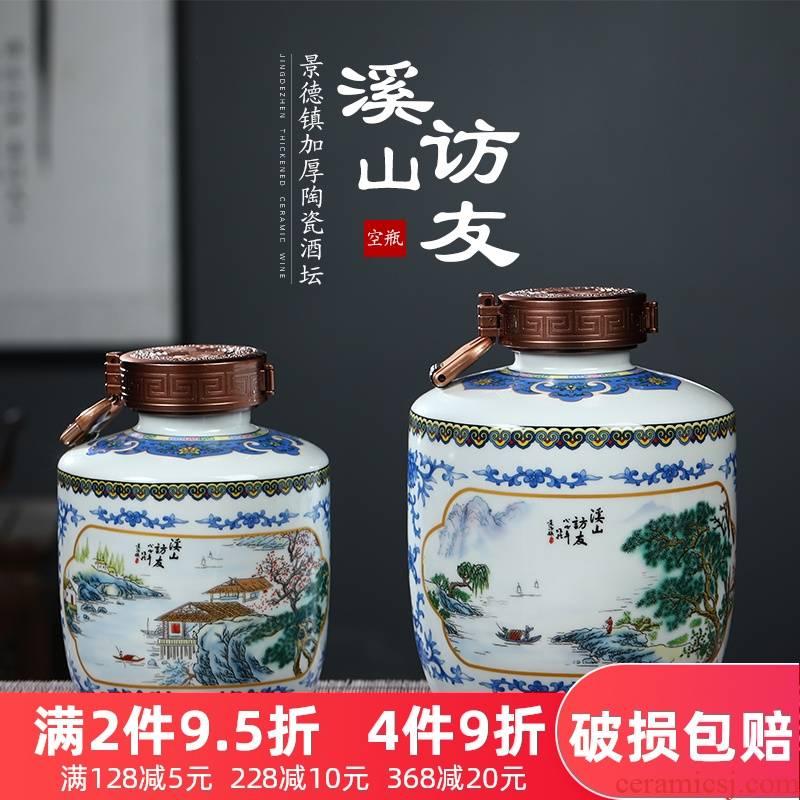 The Empty bottles of jingdezhen ceramic bottle three catties 5 jins of restoring ancient ways sealed jar of wine bottle wine jar