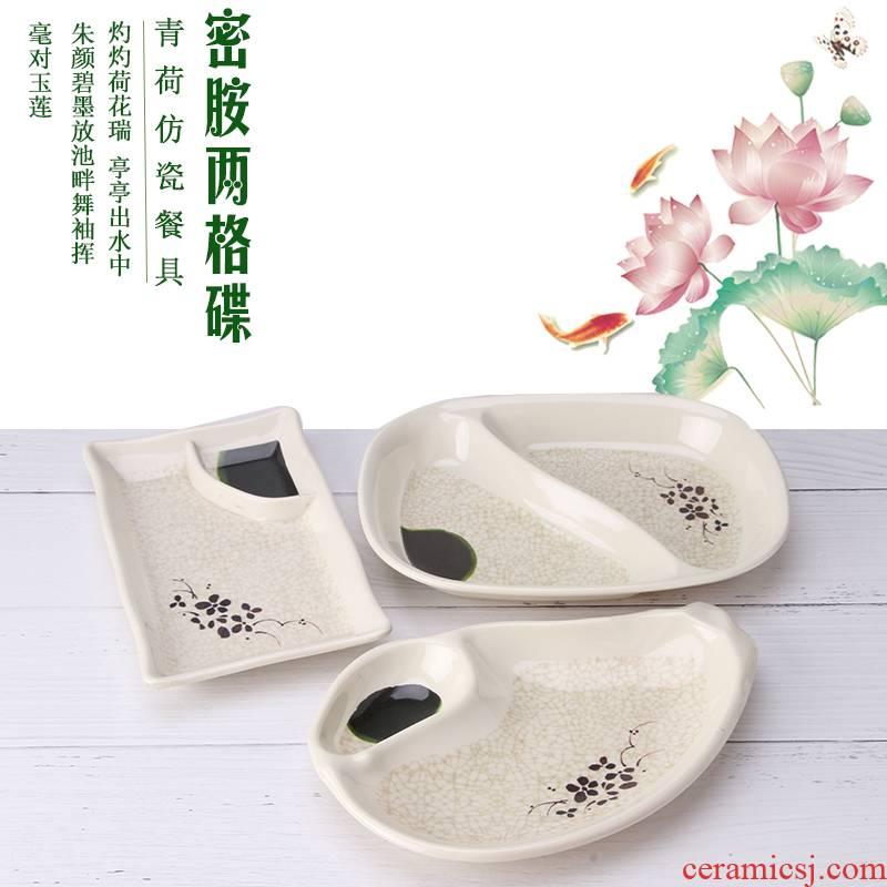 View the best green lotus plastic melamine imitation porcelain tableware with seasoning frame an eggplant form creative sauce dumplings two