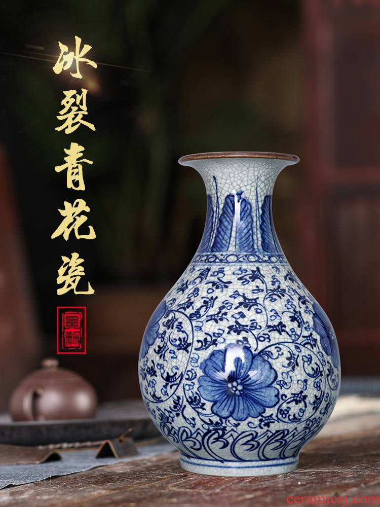 253 jingdezhen ceramic hand - made archaize ice crack of blue and white porcelain vase household handicraft furnishing articles to the base