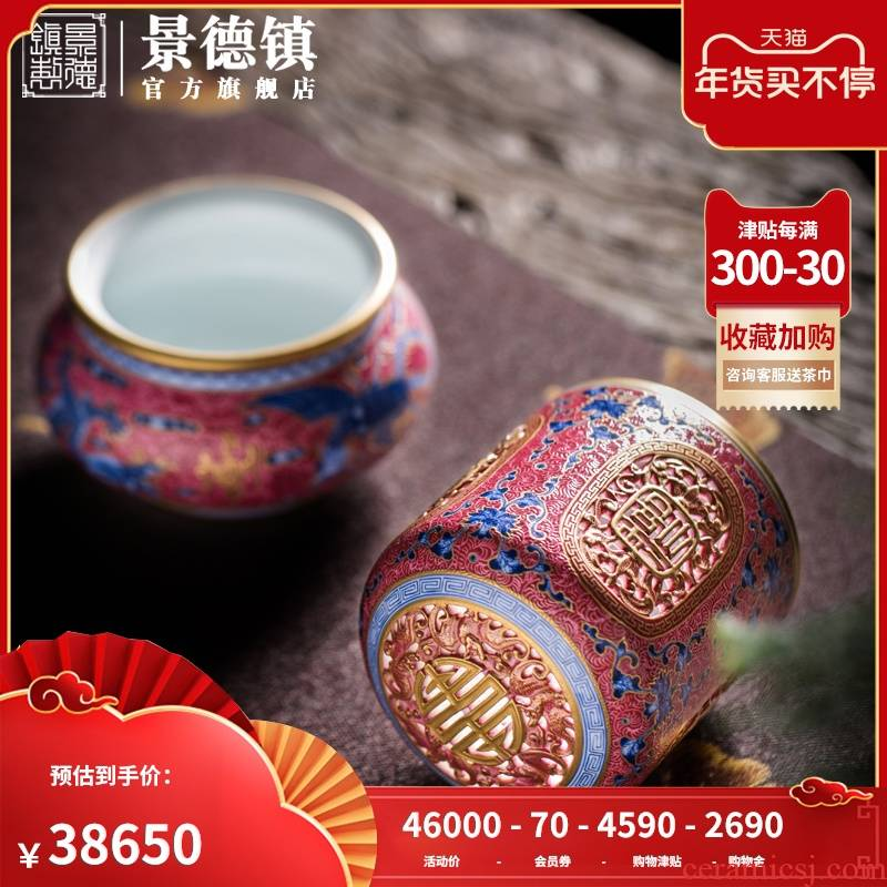 Jingdezhen flagship store ceramic see sitting room, dining - room bedroom furnishing articles furnishing articles scented hand restoring ancient ways is a gift