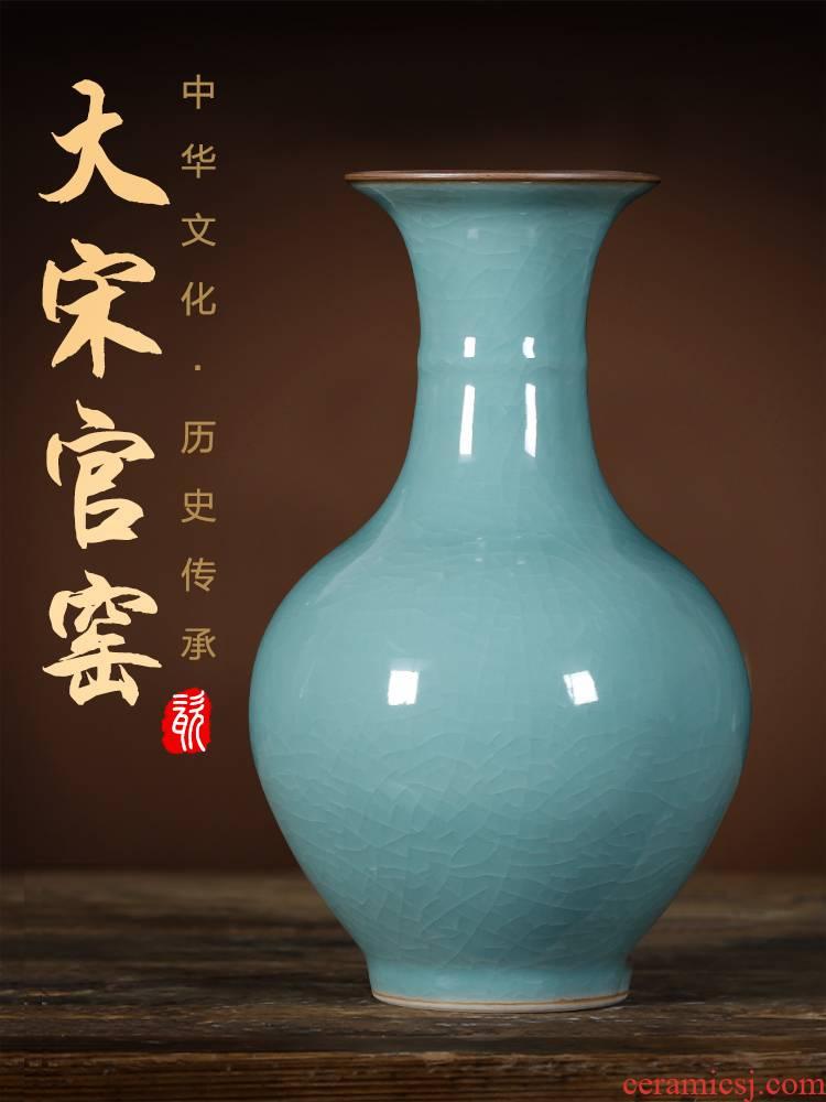 Jingdezhen ceramics celadon vase archaize up with classic Chinese style flower arrangement sitting room adornment is placed TV ark