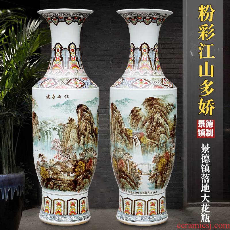 Jingdezhen ceramics hand - made jiangshan more charming landscape of large vases, home furnishing articles archaize sitting room adornment
