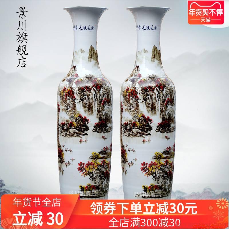 Hand - made autumnal enjoy a long history of jingdezhen ceramic floor big vase landscape painting porcelain sitting room big furnishing articles