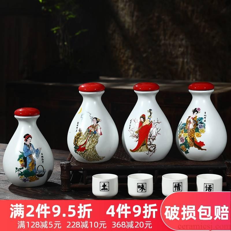 Jingdezhen ceramic bottle is empty bottles of household seal hip to save four beauty wine bottle half jins to 250 ml