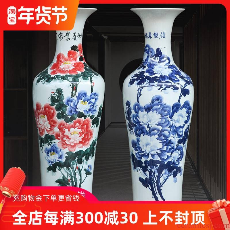 Jingdezhen porcelain enamel hand - made ceramics vase peony of large modern sitting room adornment home furnishing articles