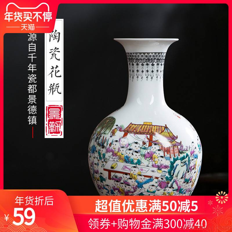 190 jingdezhen ceramics powder enamel lad vases, flower arranging new Chinese style household act the role ofing is tasted handicraft furnishing articles in the living room