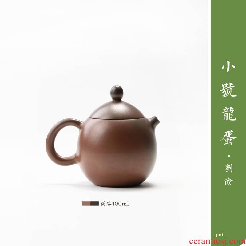 Small dragon egg nixing earthen POTS Liu Jian head