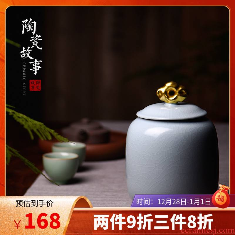 Members of the caddy fixings large ceramic sealed as cans white tea tea storage tanks to wake receives gift boxes