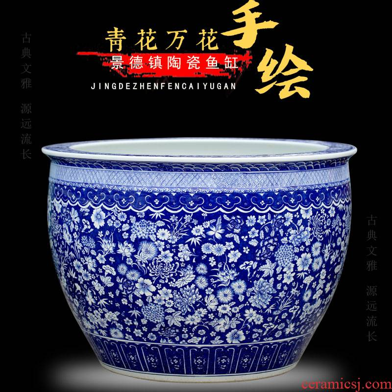Jingdezhen porcelain hand - made sitting room courtyard place potted flower ceramic aquarium tortoise cylinder basin of calligraphy and painting to receive a cylinder