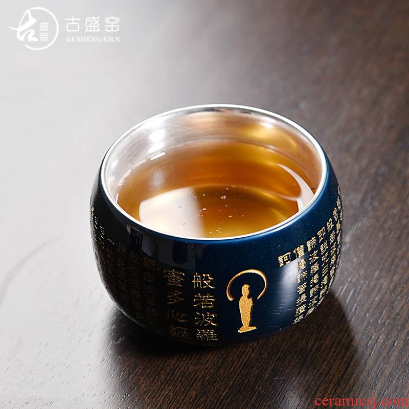 The ancient ceramic cup silver cup silver cup heart sutra kung fu sheng up coppering. As silver sample tea cup master cup single cup by hand