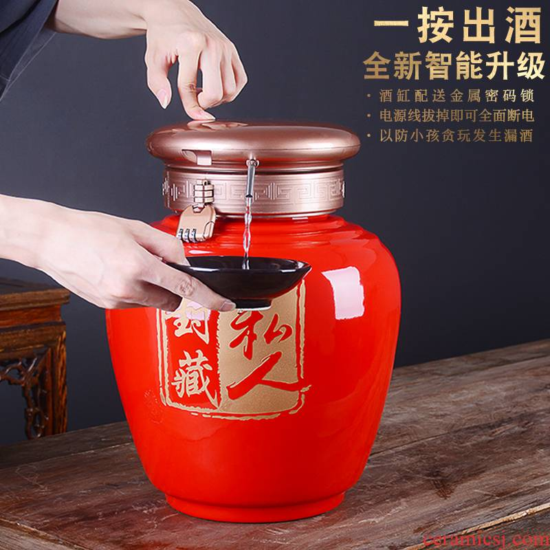 Jingdezhen ceramic mercifully wine jars home 30 jins 50 put intelligence put it archaize wind seal vintage wine jar
