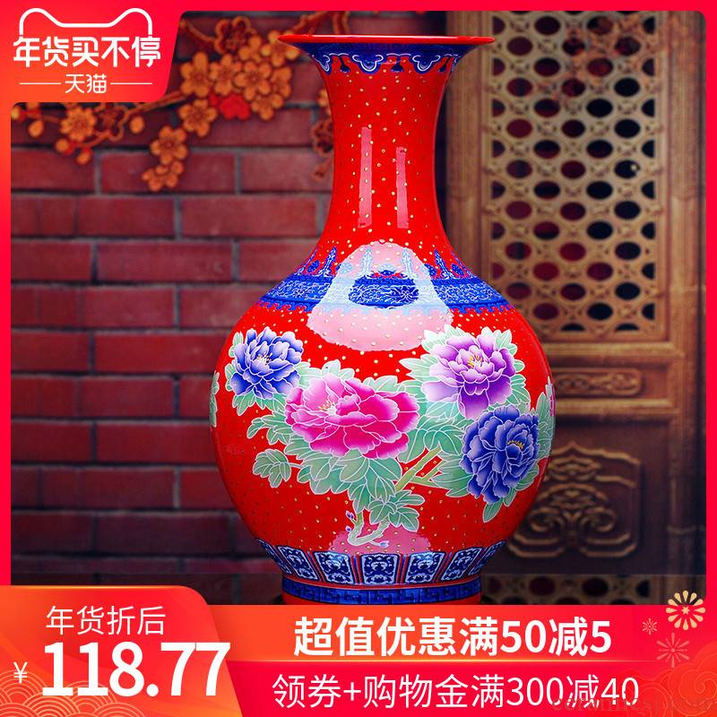 188 to the base of jingdezhen ceramic modern Chinese red peony vases sitting room adornment is placed on the ground