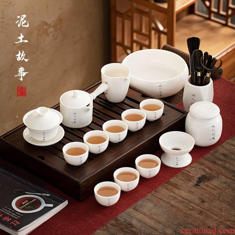 Dehua white porcelain tea set home sitting room of a complete set of kung fu tea set ceramic tea tureen tea custom logo