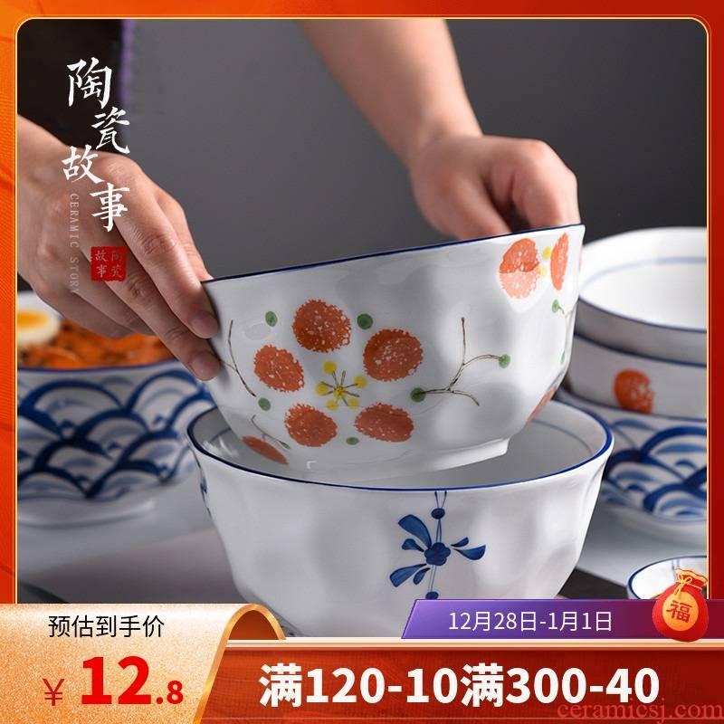 """Korean tableware ceramics story 5 fold """"bag mail"""" to sell at a loss"""