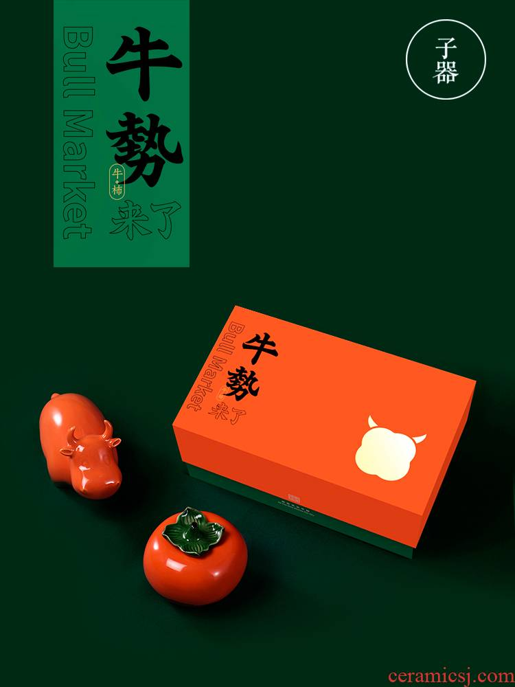 Kung fu cattle on the porcelain persimmon persimmon persimmon great luck, office decoration jingdezhen ceramic gifts furnishing articles for caddy fixings