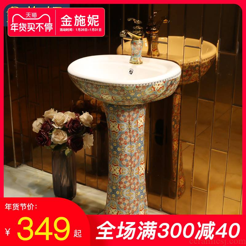 Gold cellnique provence continental basin of wash one balcony ceramic basin of pillar type lavatory toilet column of household