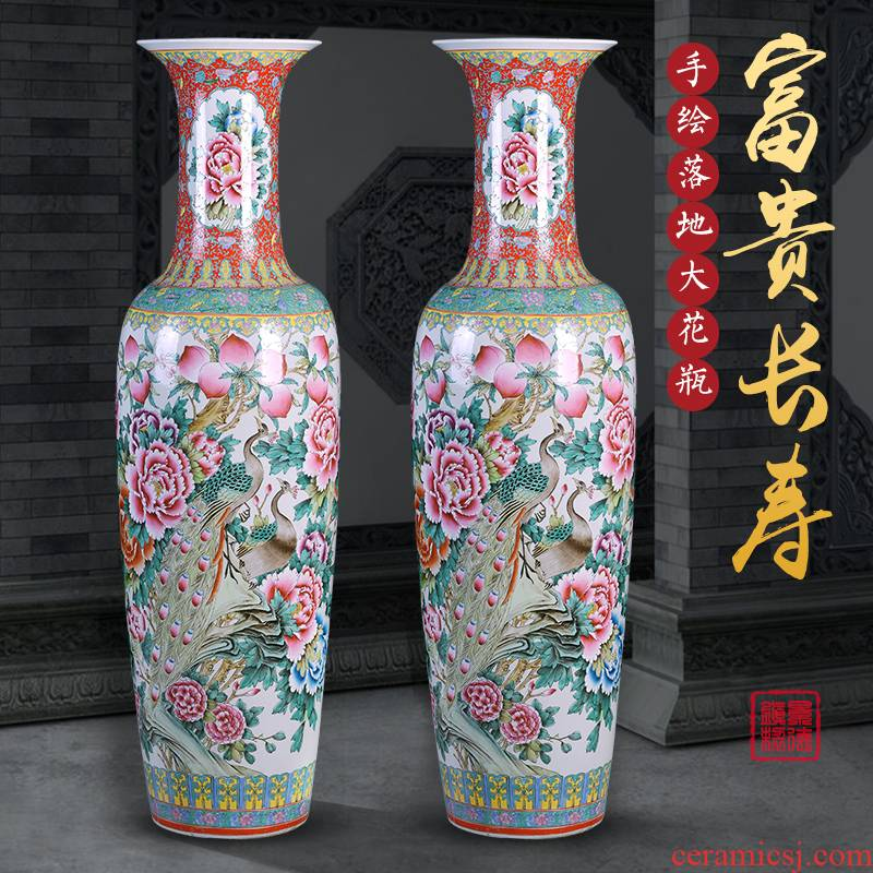 Jingdezhen ceramic big vase longevity and prosperity be born open living room decoration as heavy opening large furnishing articles