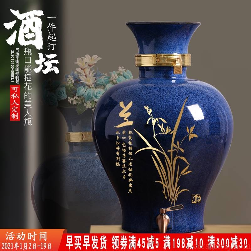 Jingdezhen jar with leading custom 20 jins 30 by patterns sealed mercifully wine brewing cylinder household bottle