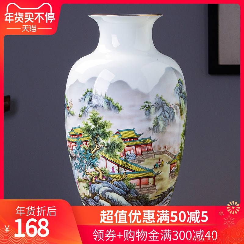 Pastel landscape sitting room adornment see colour vase household 427 jingdezhen ceramics handicraft furnishing articles