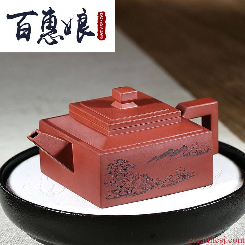 (niang yixing it all hand authentic famous tea pot bottom groove mud cleaning table mountain YiShi tea sets