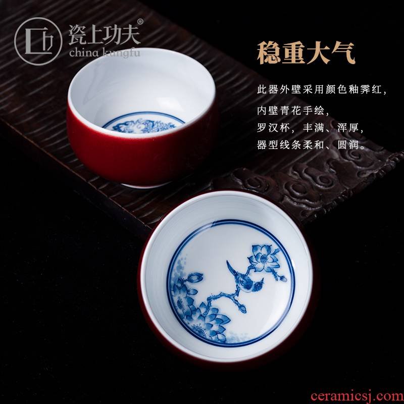 On kung fu checking porcelain jingdezhen blue and white master cup kung fu tea set in high temperature color glaze individual cup single CPU