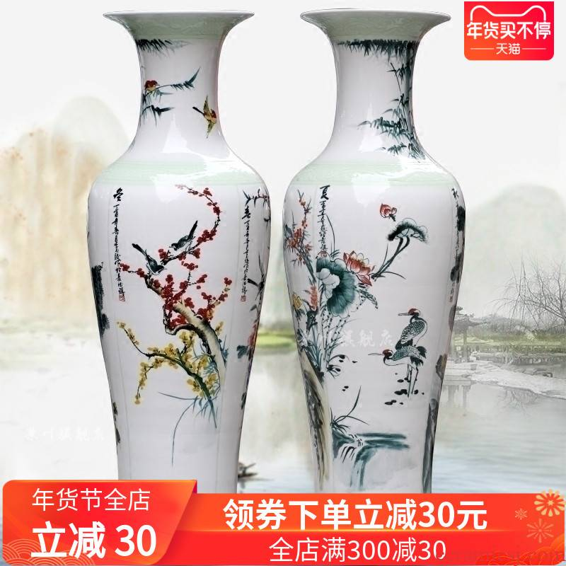 Jingdezhen ceramic hand - made figure of the four seasons, spring, summer, autumn and winter landing big vase home sitting room adornment is placed