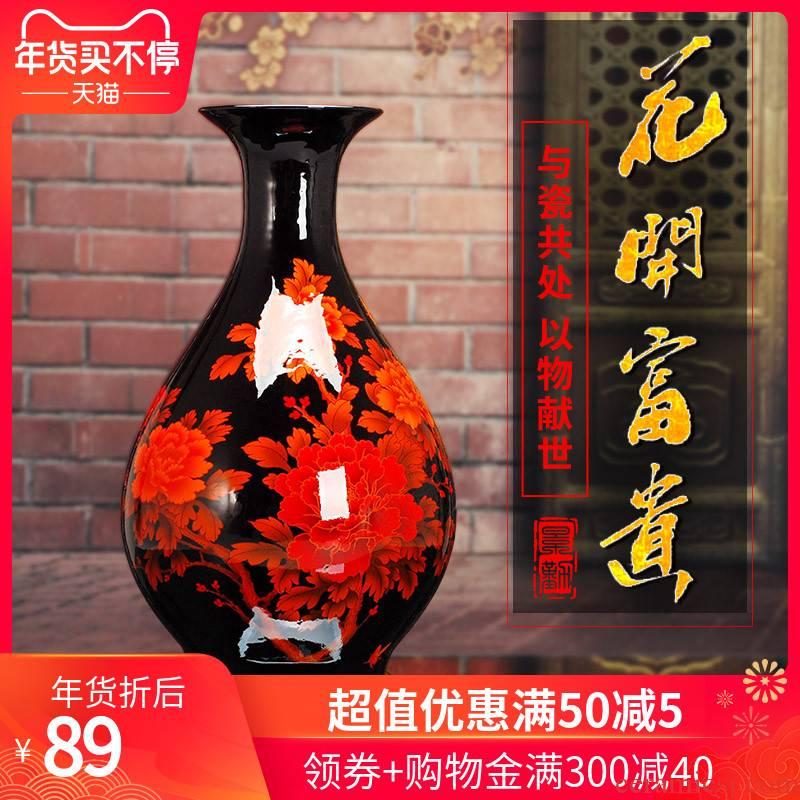 409 China jingdezhen ceramics vase, red peony very beautiful vase furnishing articles